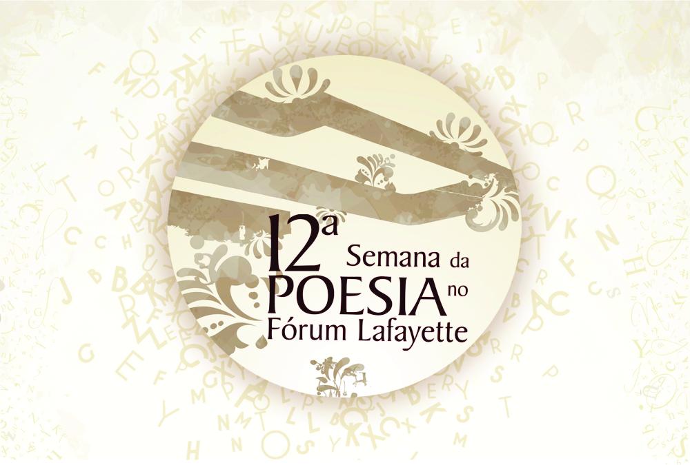 exposi__o_12 semana da poesia _portal novo not_cia.jpg